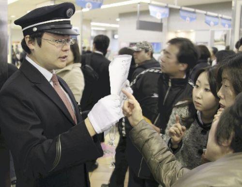 "No Earthquake Looting? Trust Japanese ""Wa"""