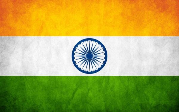 India Quiz!